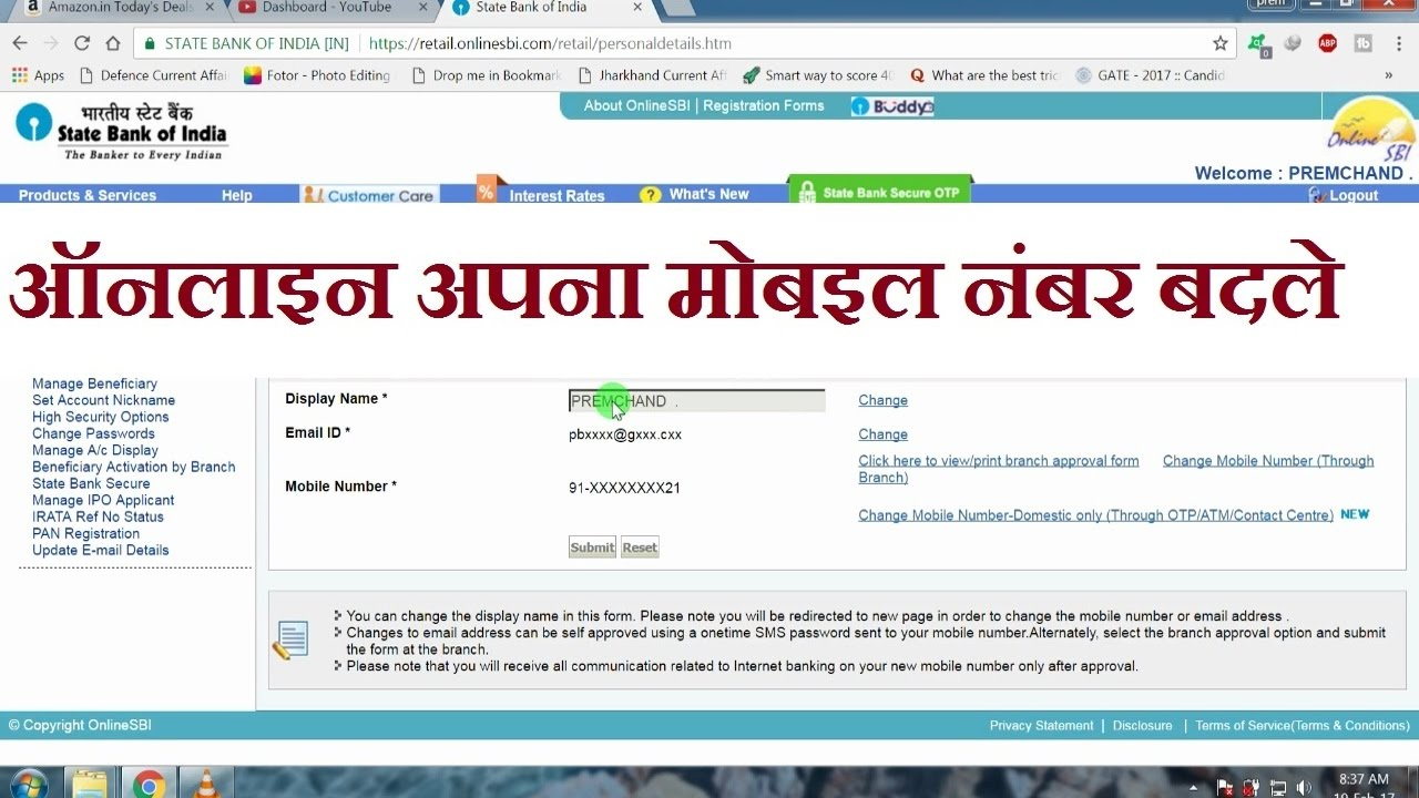 how to change contact number in sbi bank online