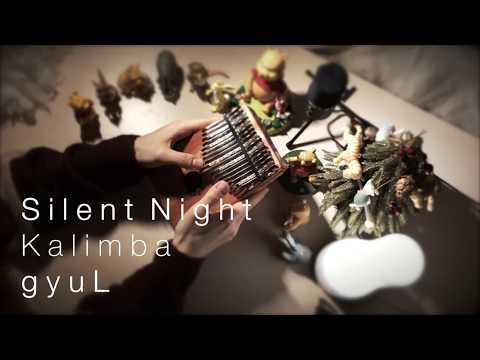 Silent Night(고요한 밤 거룩한 밤) : 귤(Gyul) - 카림바(Kalimba) 연주