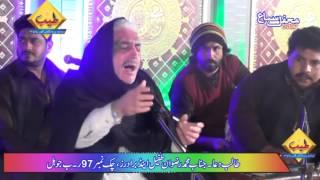 Arif Feroz Khan -Naat- Aisa Karam Dekha Nahi Aisi Atta Dekhi Nahi | Live From Johal |