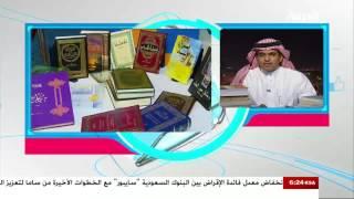 تفاعلكم: سعودي يقرأ 52 كتابا في عام ويوثقها على سناب