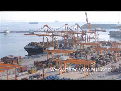 PIRAEUS commercial port