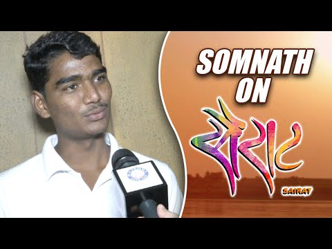 Fandry Fame Somnath Avghade Talks About...