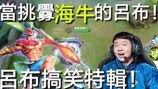 馬上訂閱小風→→https://www.youtube.com/channel/UC11yetaN2LKXhn3w-YRf...