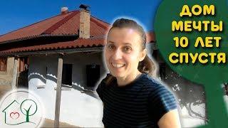 видео Комфортная жизнь в саманном доме.