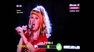 Алина Цветкова на Шоу Ночь на телеканале Москва 24