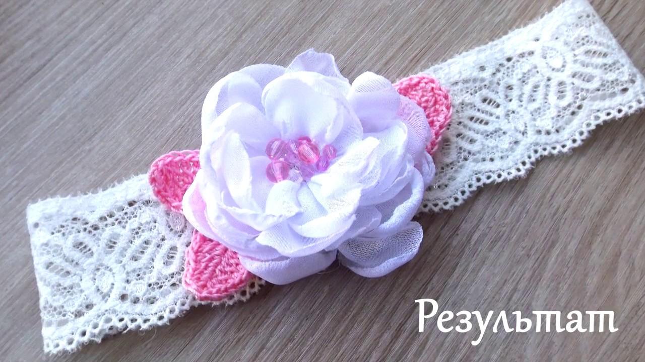Сделать своими руками повязку с цветком