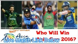 Pakistan vs UAE t20 Live Streaming Asia Cup 2016