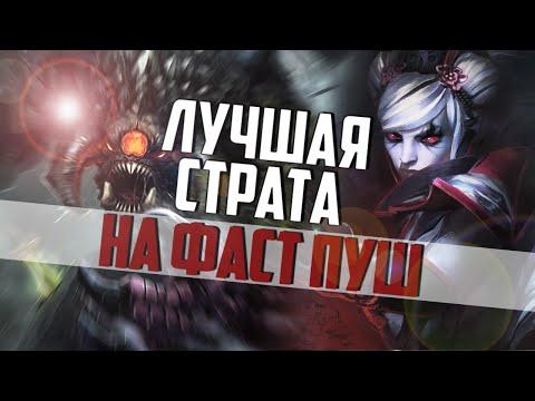видео: ЛУЧШАЯ