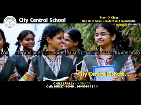 City Central School 2016 AD 1