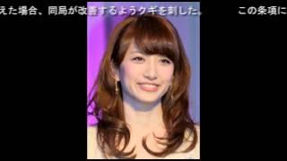 笹崎里菜さん、日本テレビとの和解の裏で出した「条件」 出典 : http:/...