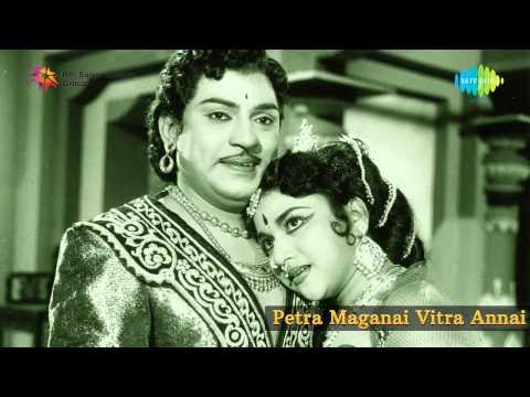 Petra Maganai Vitra Annai | Aambalkki Kann Potta song