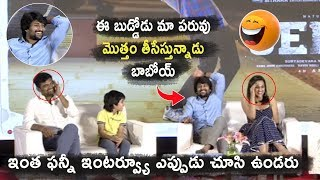 Jersey Movie Child Artist Ronit Hilarious Funny Punches On Nani and Shraddha Srinath