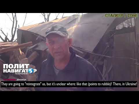The Victims of Ukraine's April 11th Attack on Donetsk Address Poroshenko