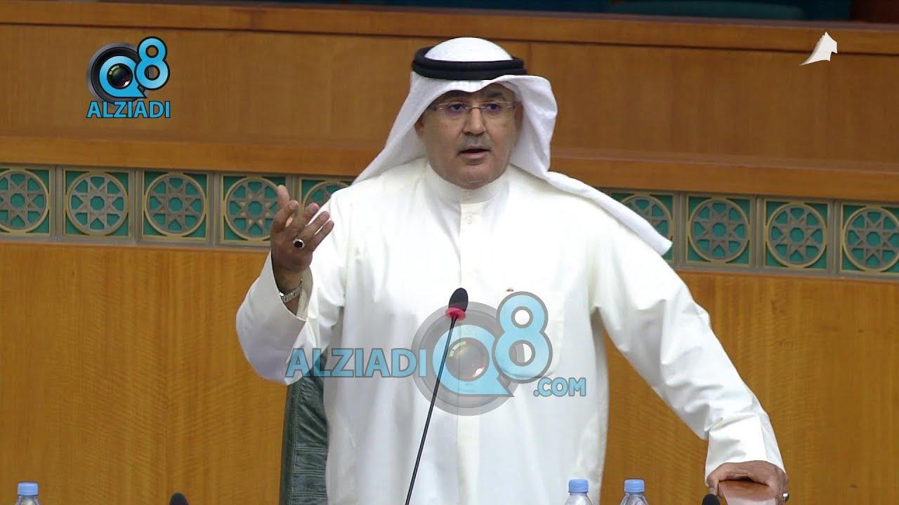 النائب أحمد الحمد: أنا نائب جديد ومن بيئة بسيطة.. والكراسي هذي بالنسبة لي ما يهمني  - نشر قبل 9 ساعة