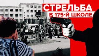 Фото Видео с места стрельбы у школы в Казани