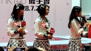 Day 2 HKT48 指原莉乃、宮脇咲良、児玉遥 香港握手會尾聲及向FANS道別 2...