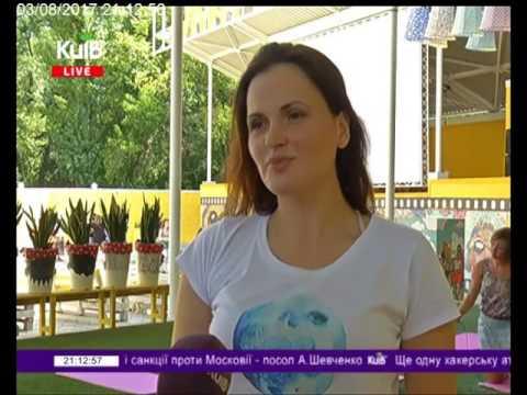 Телеканал Київ: 03.08.17 Столичні телевізійні новини 21.00