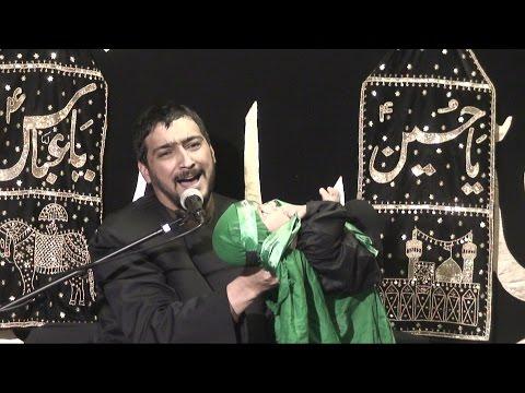 6 Muharram ul Haram 2014 by Molana Ejaz Hussain Ashna