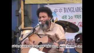 banglar mela paris 2011 gonotontro by haider hossain live concert france