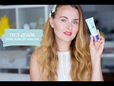 ТЕСТ-ДРАЙВ HOLIKA  HOLIKA BB Petit Clearing
