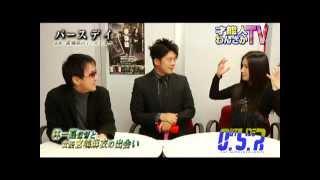 2010年公開オムニバス映画『バースデイ』インタビュー http://www.tv-ai...