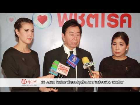 CEO THAILAND 30 11 59