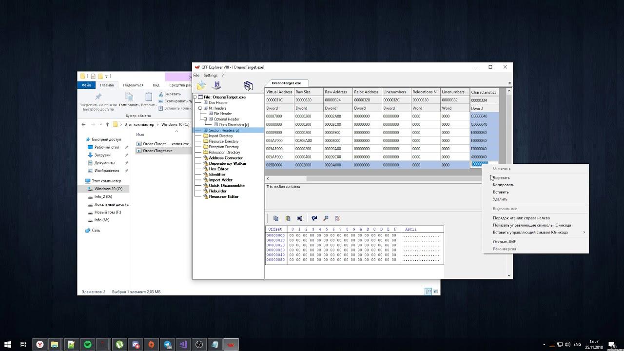 Themida x64 v2 4 6 X [CRC Patching + Inline] by Arting [PC-RET]