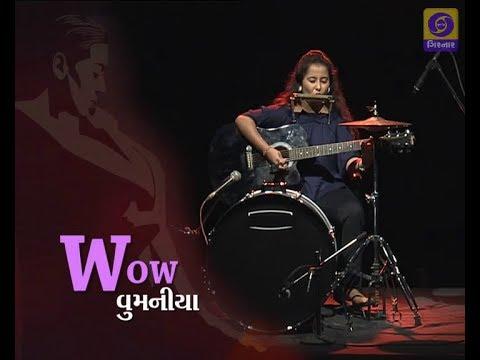 WOW WOMANIYA | Hetvi Limbad | Rockstar Multiple Musician | 21-06-2018