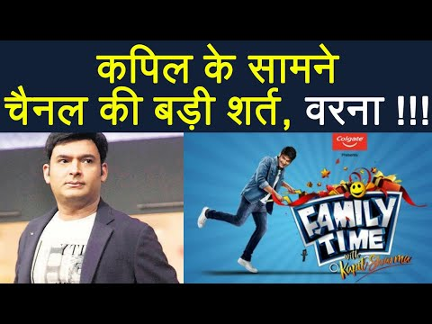 Kapil Sharma has to fulfill this BIG Condition of Sony Channel before show go on air | FilmiBeat