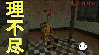 (バカゲー)理不尽すぎる展開に何も進まない男【Giraffe Town#2】