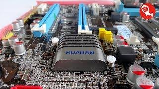 Intel Xeon E5-2680 на плате Huanan X79 2.46 socket 2011, 16Gb ECC REG DDR3 | Комплектующие из Китая