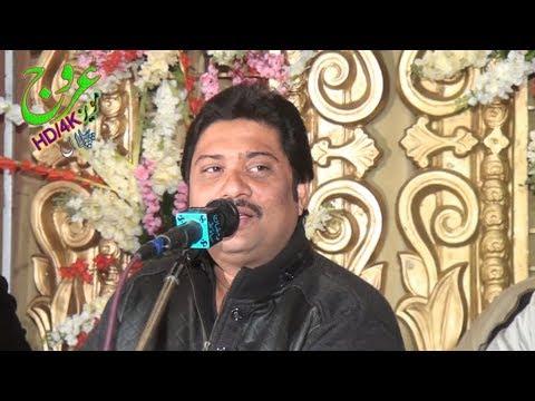 Singer . Sharafat Ali Khan Baloch. Song . Gila Tera Karey
