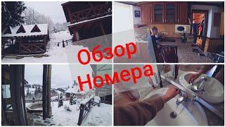 Обзор номера Наш отель в Славском