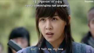 4MEN - Thorn Love (가시사랑) FMV (Empress Ki OST)[ENGSUB + Romanization + Hangul]