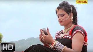 Hit Rajasthani Folk Song || थे तो जाओ परदेशा - 2017 New Marwadi Dhmaka - Rani Rangili