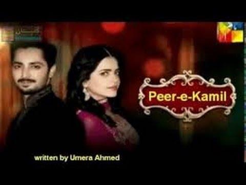 Urdu full e pdf kamil peer novel in