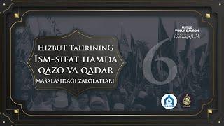 Hizbut tahrirning aqidaviy xatolari | #6 | Ism va sifat hamda qazo va qadar masalasidagi zalolatlari