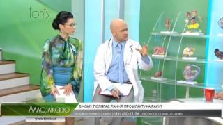 Онкологическая клиника ИННОВАЦИЯ(Скрининг. Диагностика онкологических проблем., 2013-03-11T08:53:29.000Z)