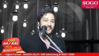 Live Aaj Kal Weekly - W2D1