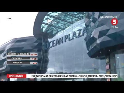 Міряють температуру і не пускають без масок: ТРЦ у Києві почали свою роботу в нових умовах