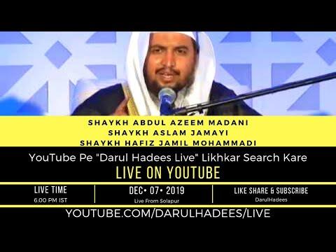 Darul Hadees Live| Ijlase Aam Live | Shaykh Abdul Azeem Madani Live | Solapur Live |