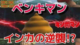 プレイステーション2ソフト キン肉マン マッスルグランプリ2特盛の動画です 今回はキン肉マンII世からテリー・ザ・キッドの必殺技&超必殺...