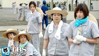 泉ピン子主演!不幸な過去や暗い将来を背負い、女子刑務所に服役する女性...