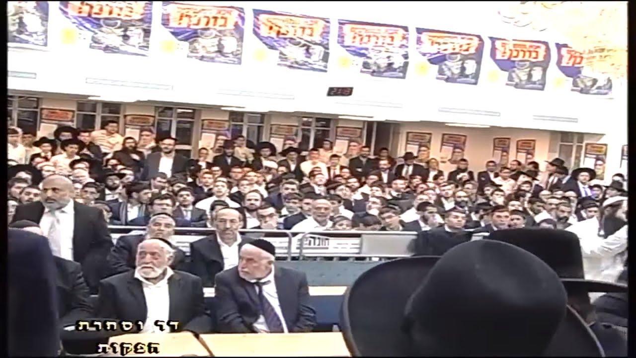 כנס לקראת הבחירות מבית הכנסת היזדים
