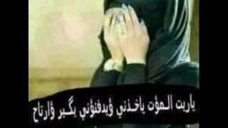 يا دنيا ليش وياي هديتي حيلي 😢الرادود محمد الدفاعي 🌹لاتنسو لايك ✔واشتراك با القناة ✔