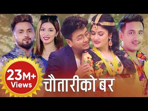 new-nepali-lok-dohori-song-2076-|-chautariko-bar-|-bikram-pariyar-&-sumitra-tamang-|-ft.-ramji-khand