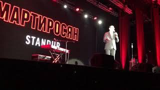 Гарик Мартиросян про фитоняшек stand up Нижний Новгород 15 12 2019