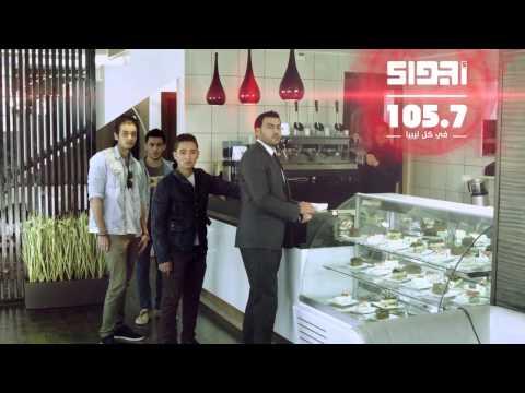 Ajwaa radio  Libya