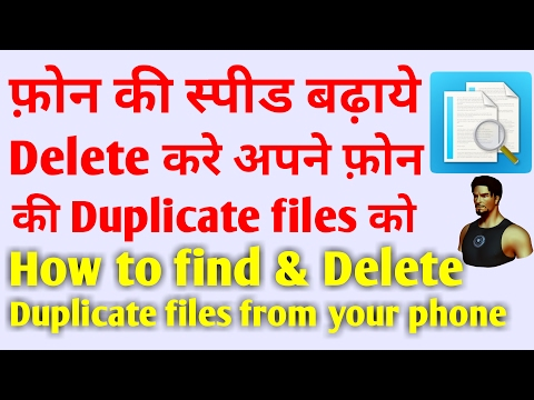 Find And Delete Duplicate Files In Android