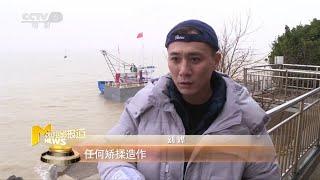 《守岛人》主创开山岛体验生活 刘烨被原型人物深深震撼【中国电影报道   20200109】